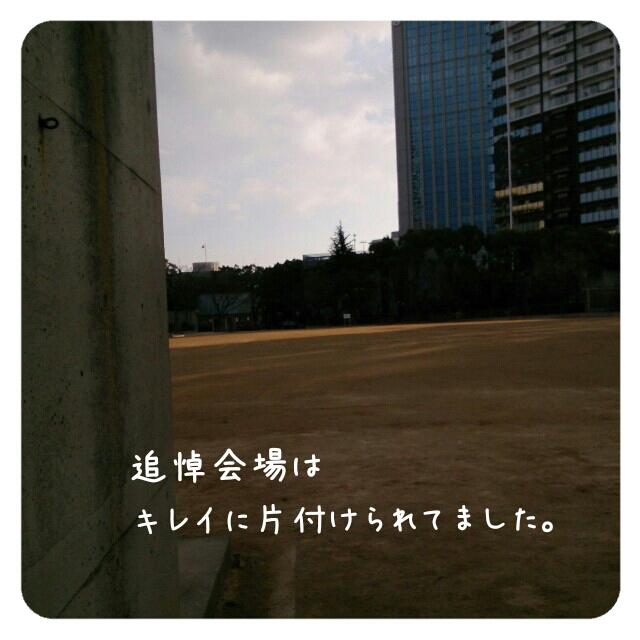 201501201335329ff.jpg