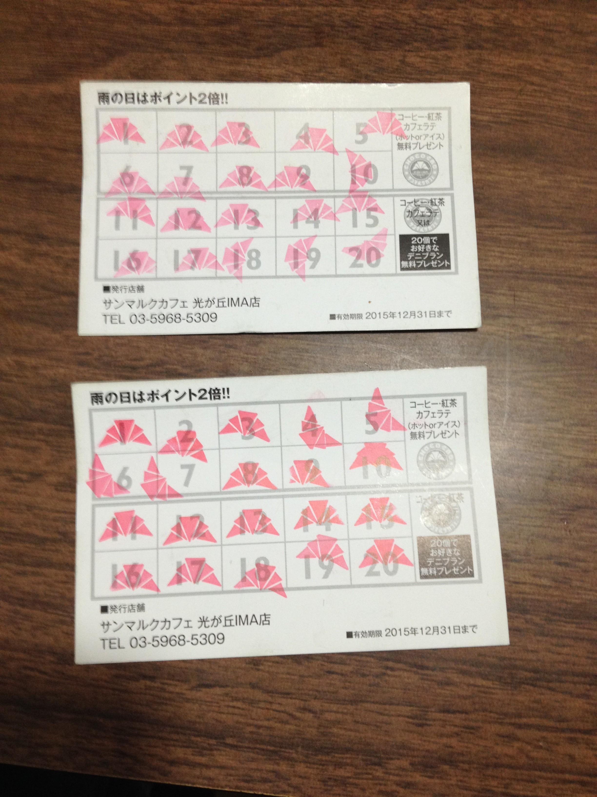 moblog_325d4f47.jpg