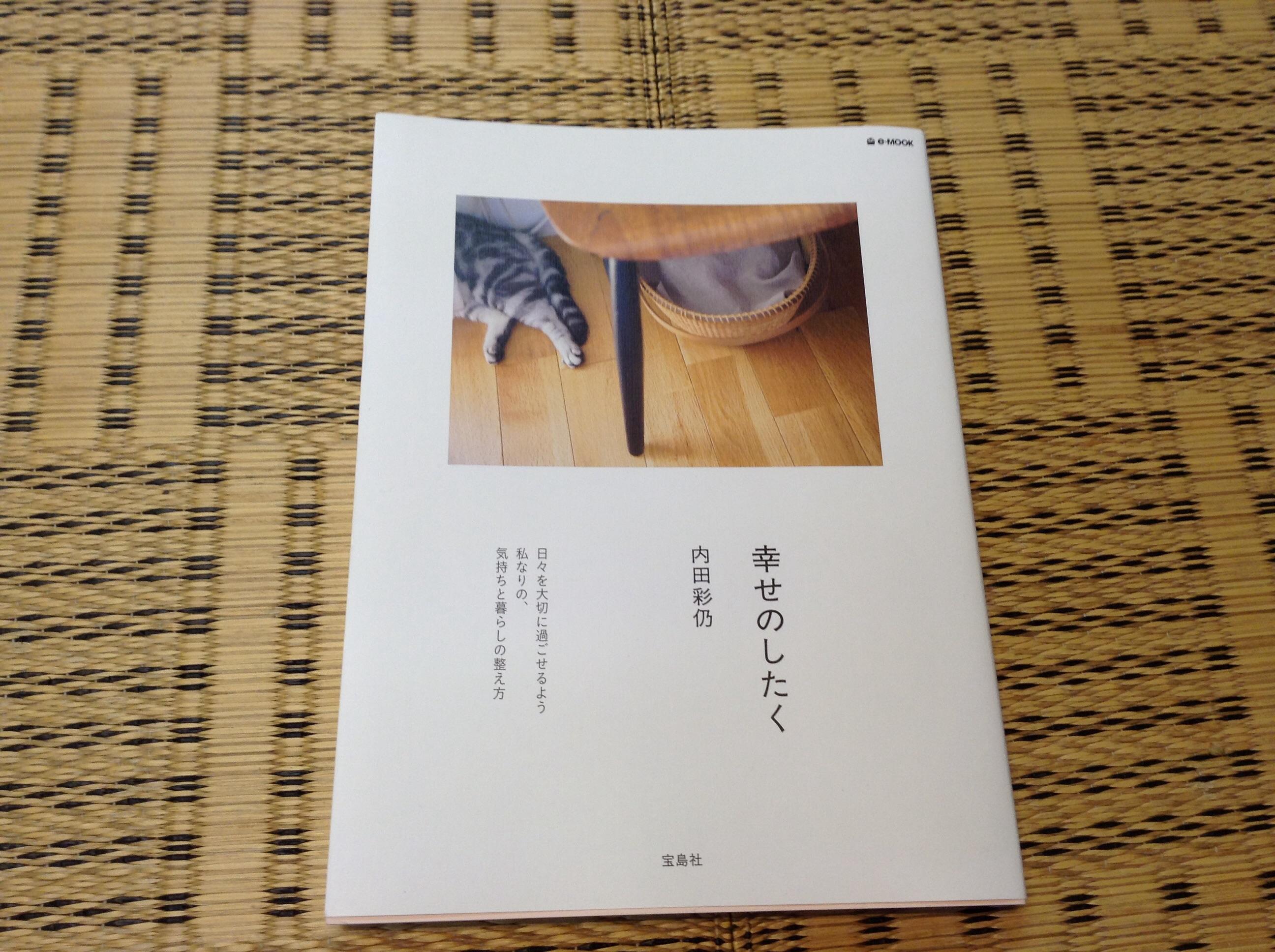 moblog_5388da3e.jpg