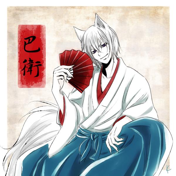 kamisama-4215136-48194180_p0.jpg
