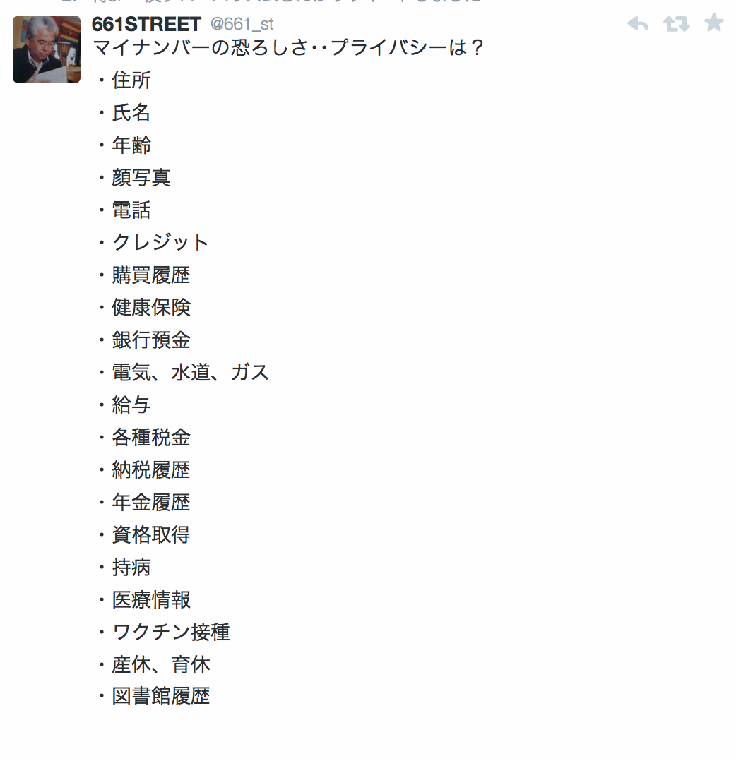 20150610234941966.png