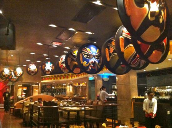 ホンコン 尖沙咀の四川料理 Mask