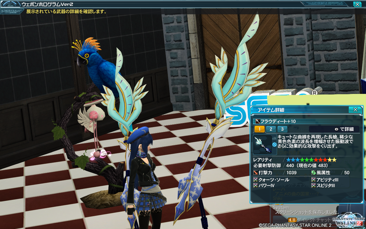 pso20150308_003758_001.png