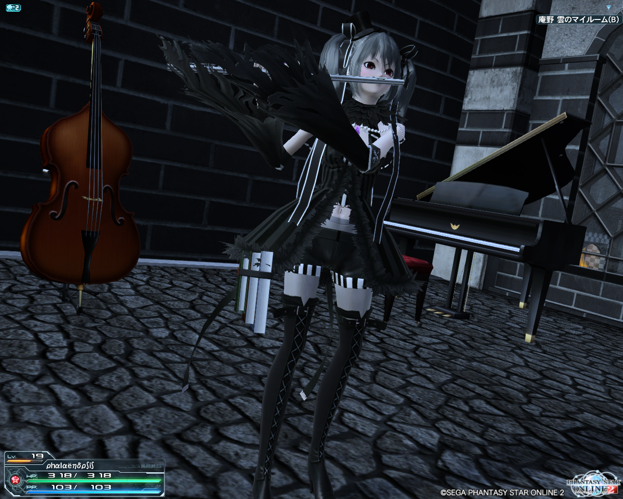 pso20150320_004659_013.png