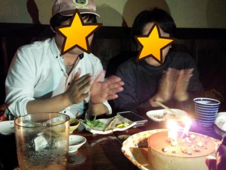 2015-03-29-10-43-20_deco[1]