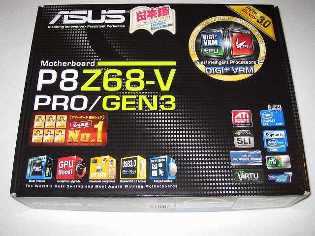 ASUS P8Z68-V PRO/GEN3 外箱外観
