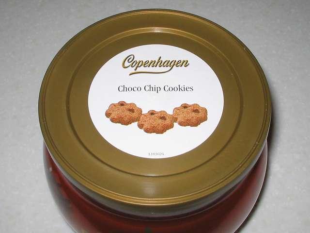 コペンハーゲン チョコチップクッキー 250g パッケージ缶のプラスチックふた