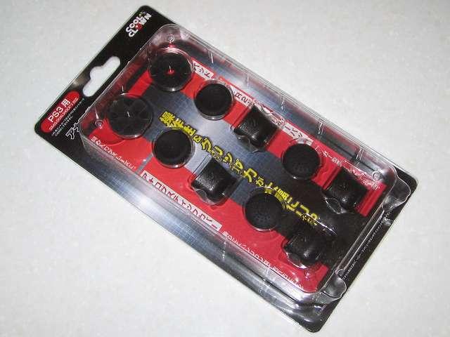 DS3 Dualshock3 デュアルショック3 Wireless Controller Black CECHZC2J A1 アタッチメント用 デイテル・ジャパン PS3用 アナログスティックカバープラス 購入