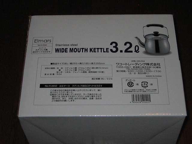 エルマース ステンレス製 広口 ケットル 3.2L H-2042 梱包箱 記載内容