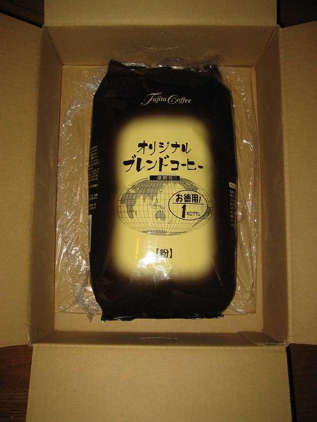 藤田珈琲 オリジナルブレンドコーヒー 深煎り (粉) 1kg 購入、商品到着後 拡大撮影