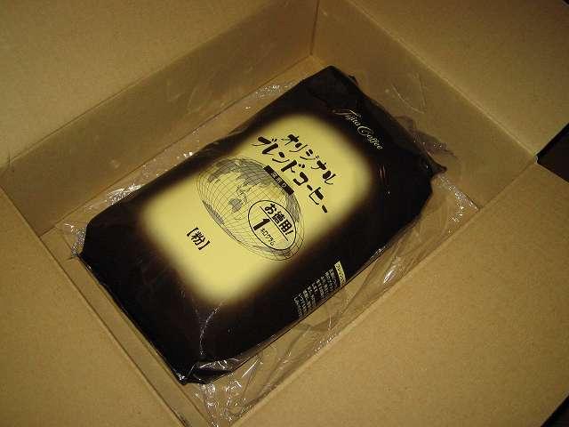藤田珈琲 オリジナルブレンドコーヒー 深煎り (粉) 1kg を購入しました
