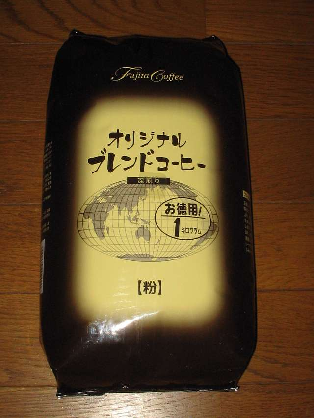 藤田珈琲 オリジナルブレンドコーヒー 深煎り (粉) 1kg 包装パッケージ表面