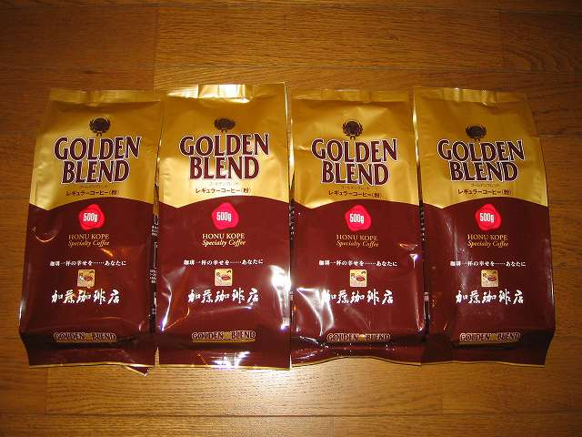 加藤珈琲店 ゴールデンブレンド 2kg セット 500g×4袋 珈琲豆 挽き具合:中挽き 購入