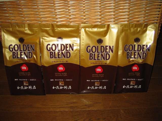 加藤珈琲店 ゴールデンブレンド 2kgセット 500g×4袋 珈琲豆 挽き具合:中挽きを購入しました