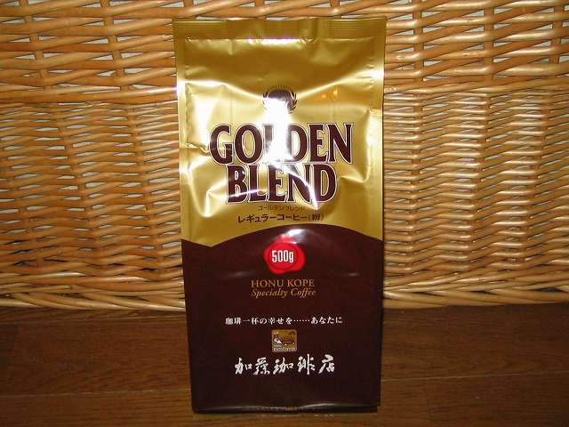 加藤珈琲店 ゴールデンブレンド 2kg セット 500g×4袋 珈琲豆 挽き具合:中挽き 1 袋 包装パッケージ表面