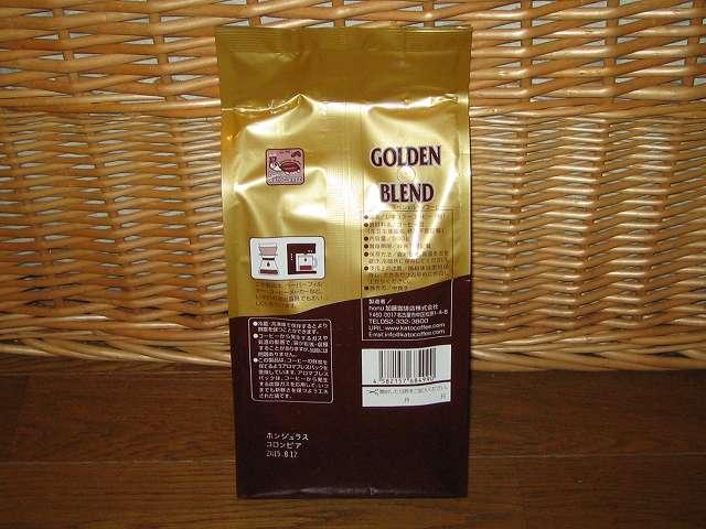 加藤珈琲店 ゴールデンブレンド 2kg セット 500g×4袋 珈琲豆 挽き具合:中挽き 包装パッケージ裏面