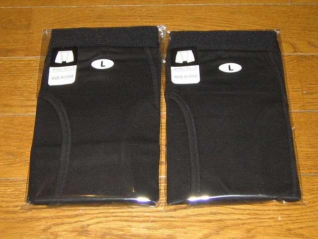 京都肌着本舗 ボクサーブリーフ 無地 サイズ:L 色:ブラック 2枚購入(メール便扱い)
