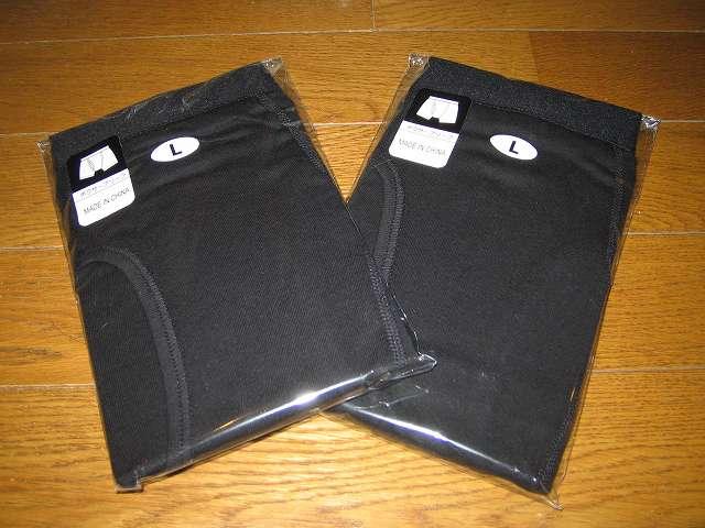 京都肌着本舗 ボクサーブリーフ 無地 サイズ:L 色:ブラック 2枚追加購入(メール便扱い)