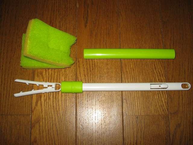 激落ちボトル洗い伸縮 (ビーズ) 先端スポンジと伸縮部分を取り外した状態