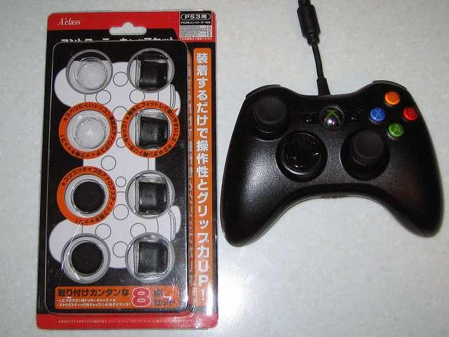アクラス PS3用 コントローラーキャップセットのアナログスティック用キャップ(ノーマルタイプ)を Microsoft Xbox360 有線コントローラー Xbox 360 Controller for Windows リキッド ブラック 52A-00006 用に再利用
