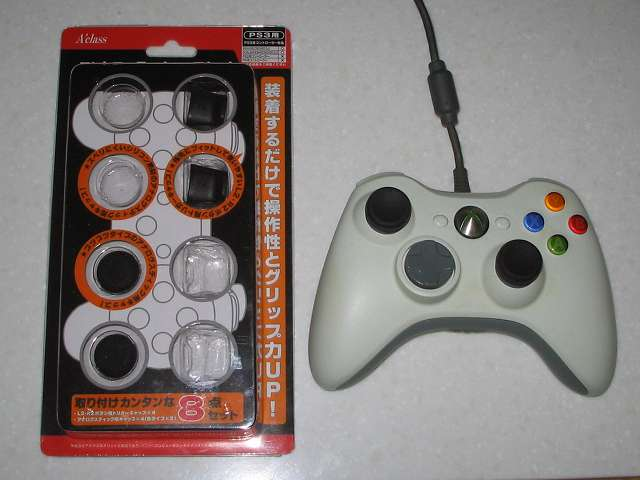 アクラス PS3用 コントローラーキャップセットのアナログスティック用キャップ(ノーマルタイプ)を Microsoft Xbox360 有線コントローラー Wired Controller ホワイト 用に再利用