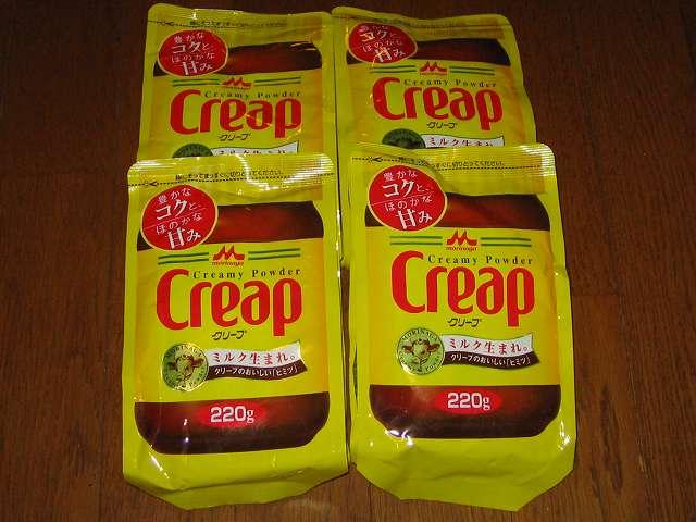 コーヒー用クリーミングパウダー 森永 クリープ(Creap) を購入してみました