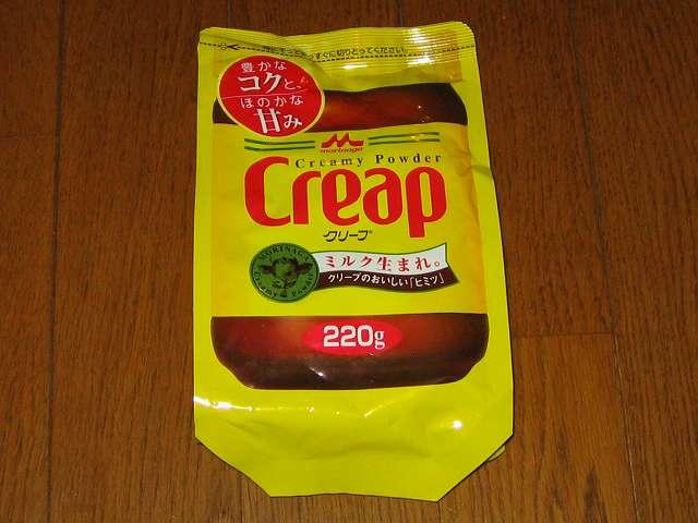 森永 クリープ袋 220g 1袋 パッケージ表面
