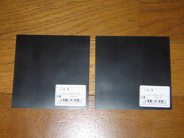 東京防音 天然ゴムシート板 NR-5 100mm×100mm×厚1mm 開封後