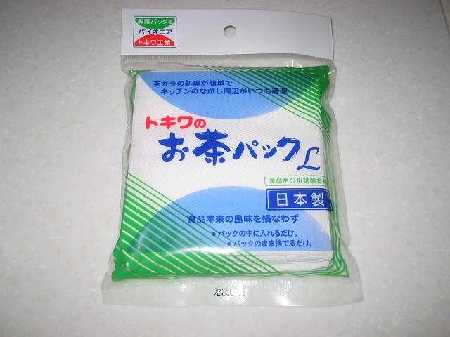 トキワのお茶パック L 30枚 購入