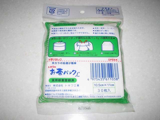 トキワのお茶パック L 30枚 パッケージ裏面