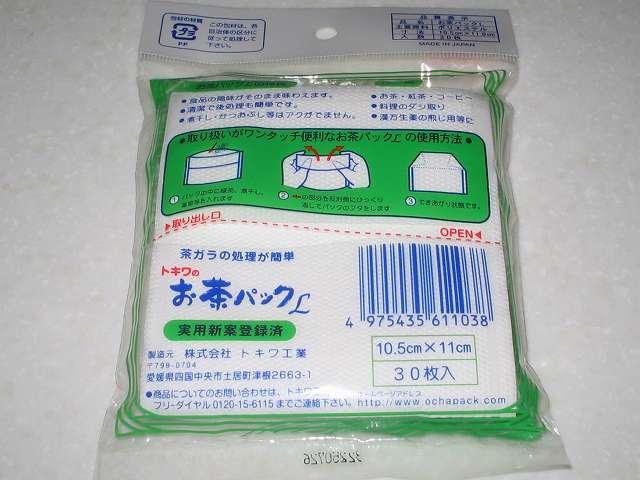トキワのお茶パック L 30枚 開封