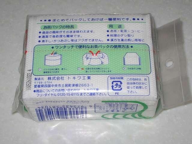 トキワのお茶パック M 60枚 パッケージ裏面