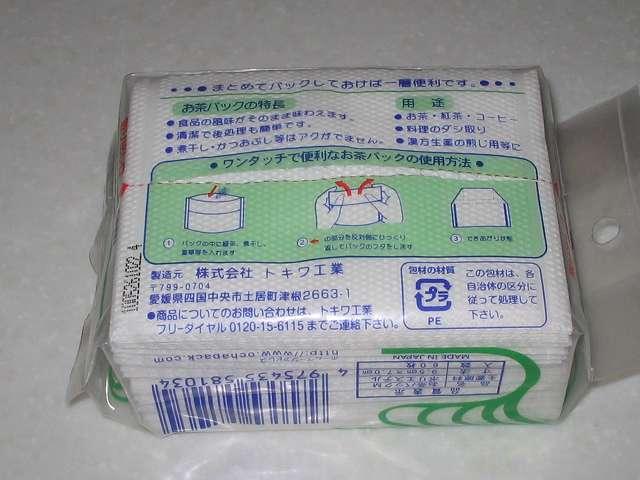 トキワのお茶パック M 60枚 開封