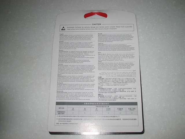 Transcend JM1600KLH-16GK 紙マニュアル - 保証規定など