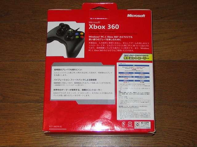 [モンスターハンター フロンティアオンライン推奨] マイクロソフト有線 ゲームコントローラーXbox 360 Controller for Windows リキッド ブラック 52A-00006 パッケージ裏側
