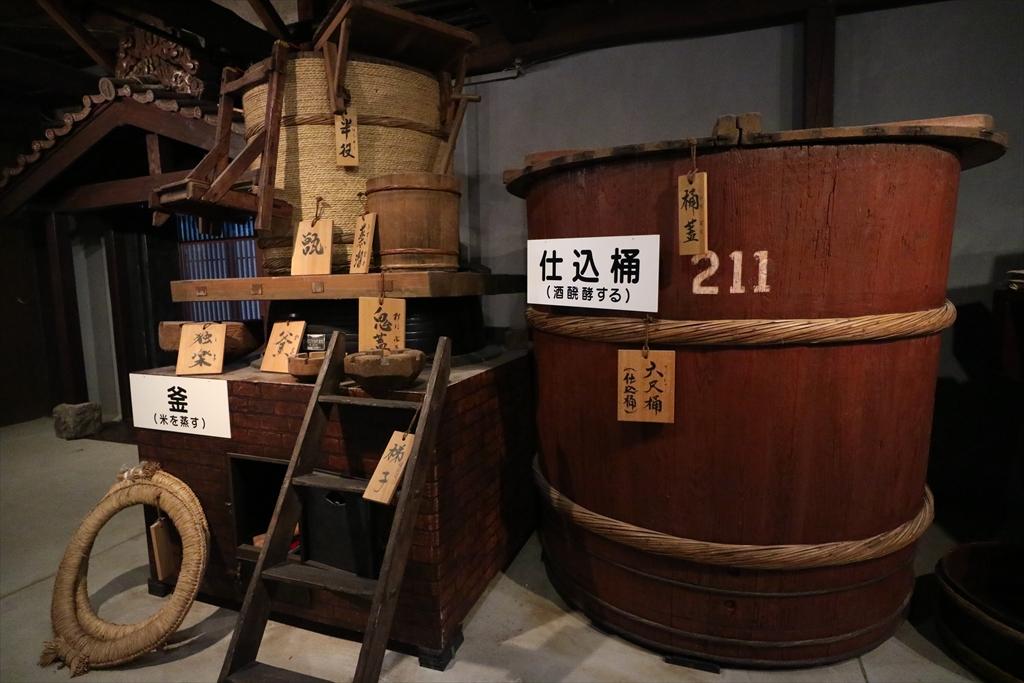 末廣酒造嘉永蔵_3_6