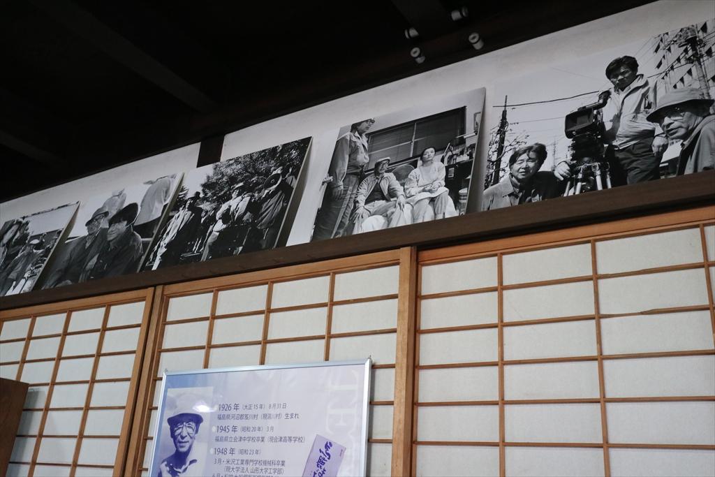 末廣酒造嘉永蔵_3_29