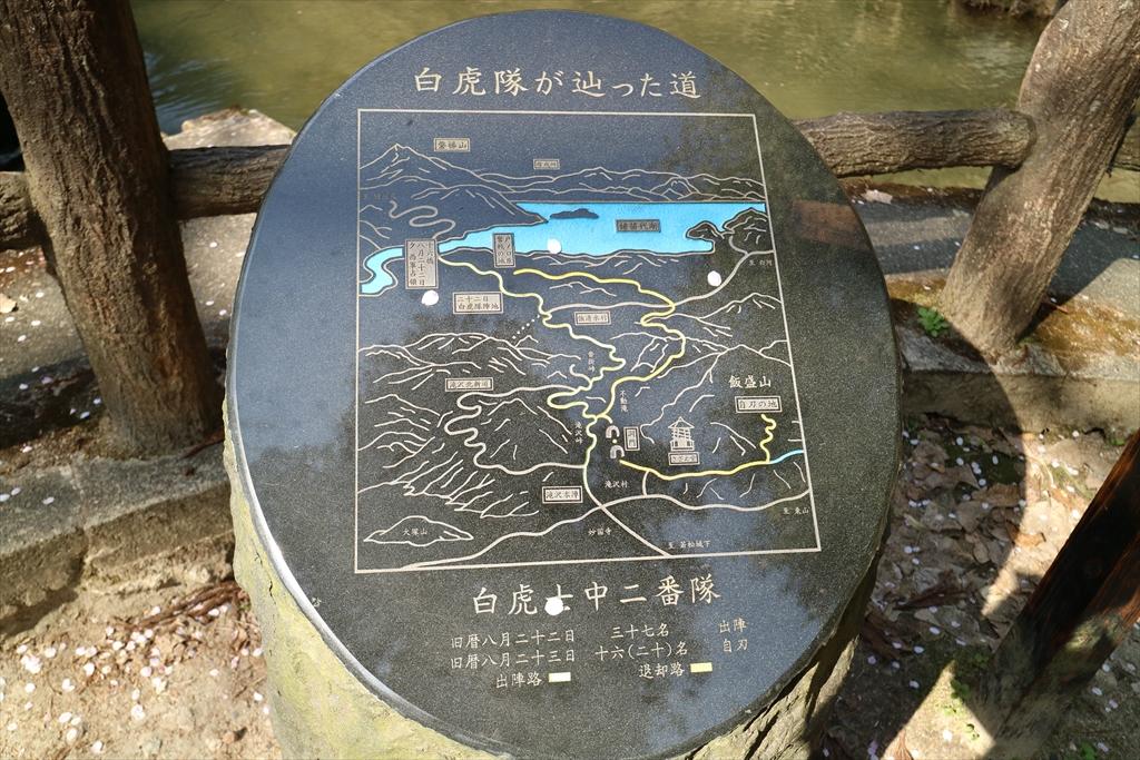 戸ノ口堰洞穴_3