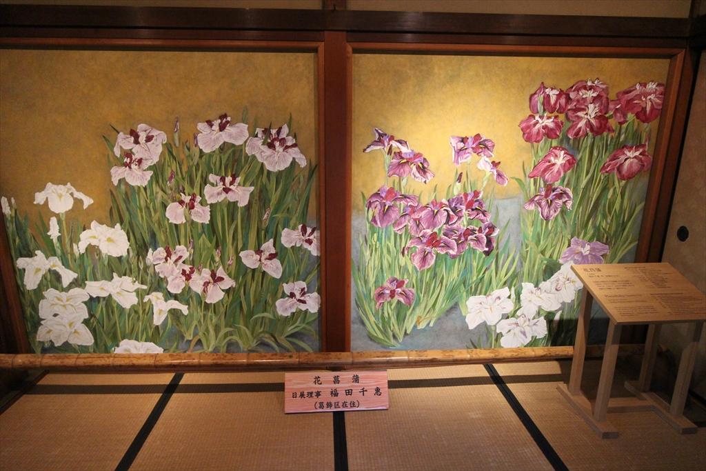 花菖蒲の絵