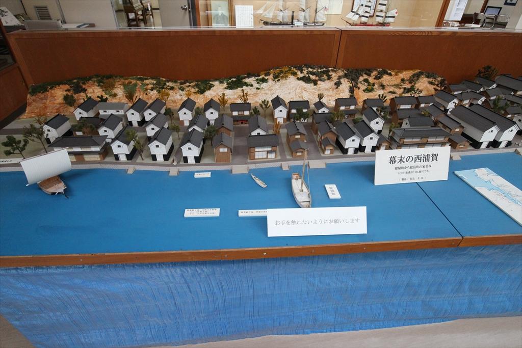 幕末の西浦賀の街の模型_1