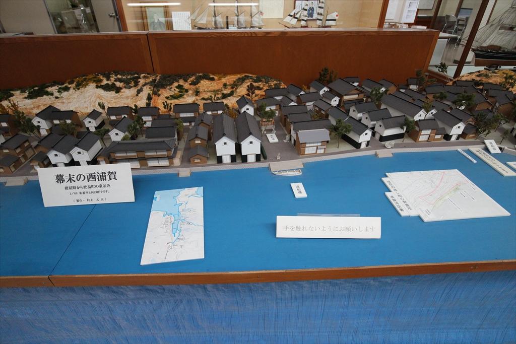 幕末の西浦賀の街の模型_2