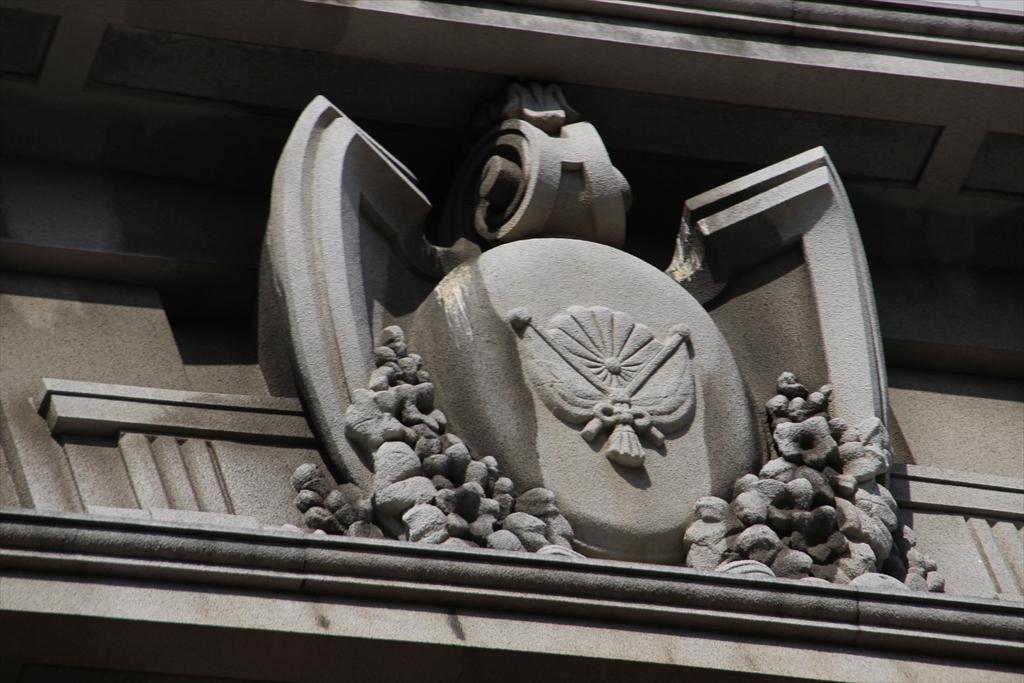 横浜第2合同庁舎の低層階部分_1