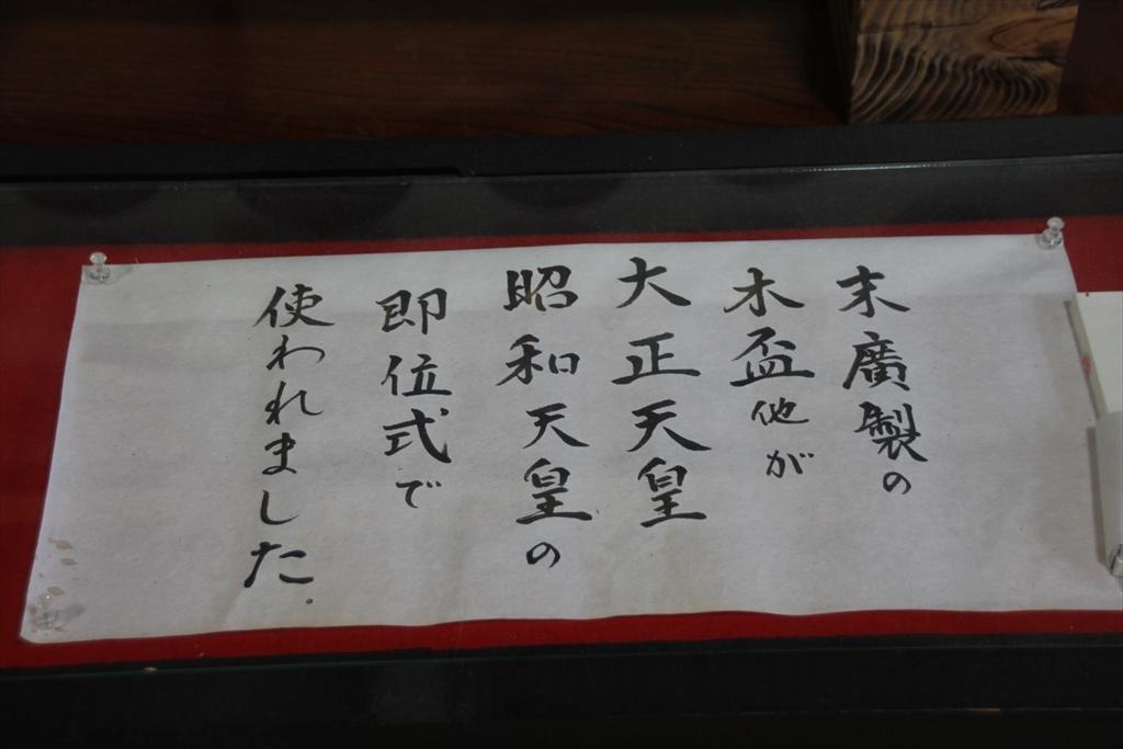 末廣酒造嘉永蔵_3_34