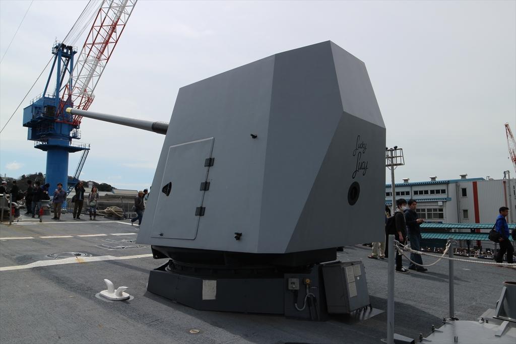 Mk 45 5インチ砲