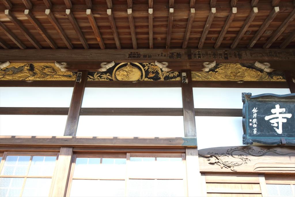 東福寺の鏝絵_5