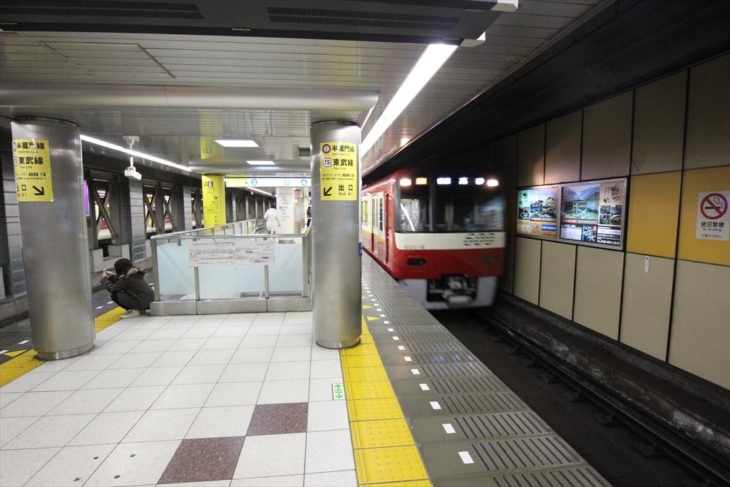 京成押上駅