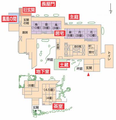 山本亭平面図