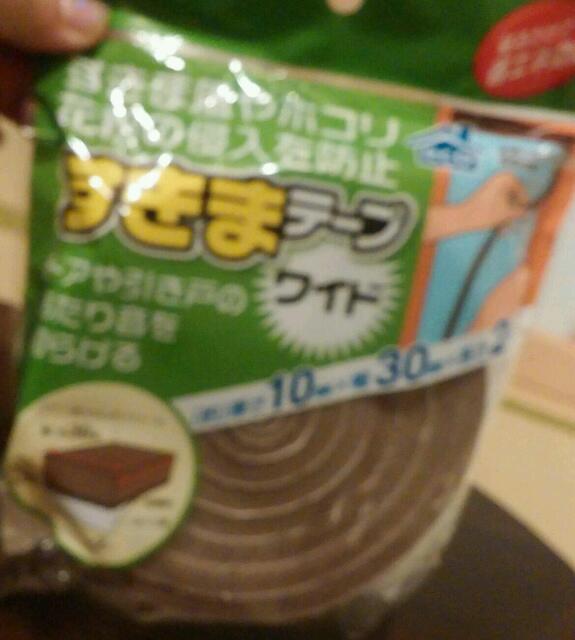 moblog_179cd88e.jpg