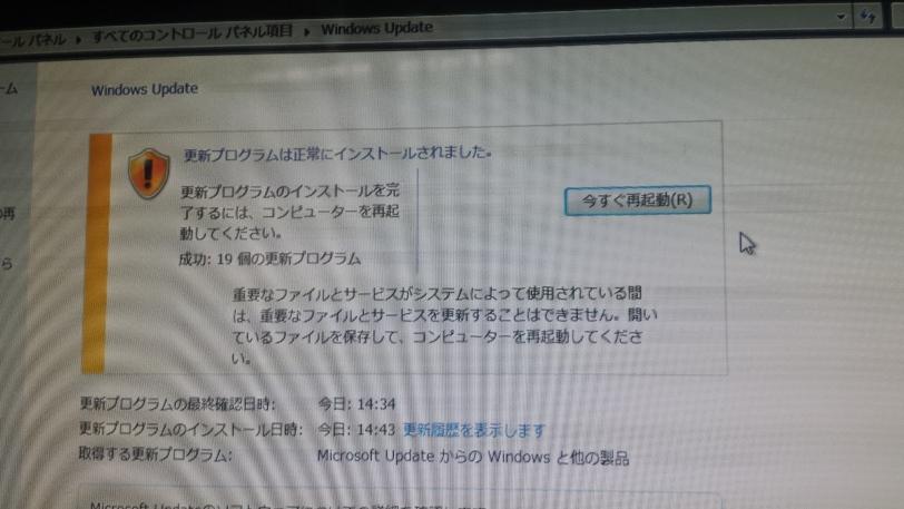 20150718_144446.jpg