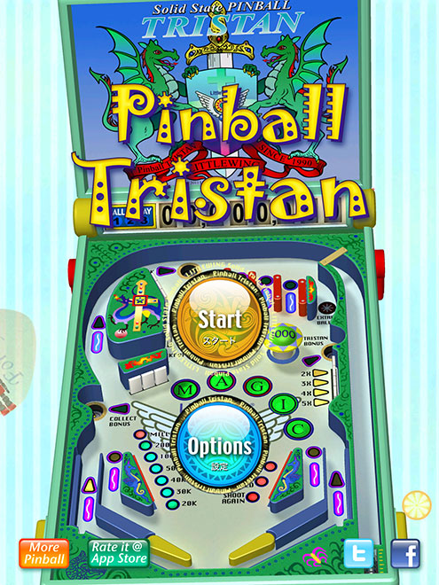 pinball150227_02.jpg